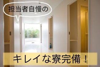 ディーエムサービス株式会社(秋葉原エリア)の画像・写真