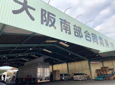 大阪南部合同青果株式会社の画像・写真