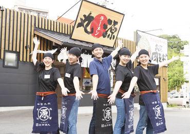 丸源ラーメン 岡山高柳店の画像・写真