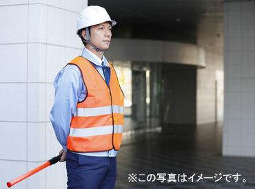 株式会社アカツキ 【勤務地:堺市南区役所】の画像・写真
