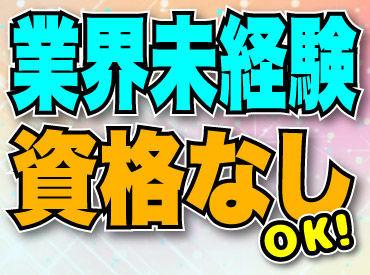 株式会社 新日本 (案件No.30004)の画像・写真