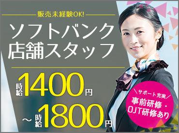 株式会社エフオープランニング 【関東】 桜木エリアの画像・写真