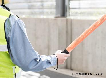 トラスト警備株式会社 (勤務地:藤井寺市エリア)の画像・写真