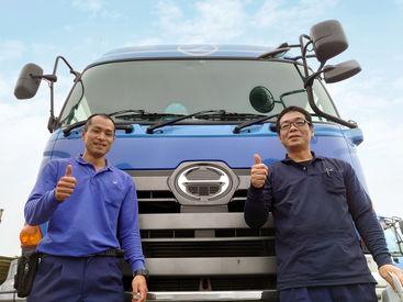 新潟東砺運輸株式会社の画像・写真