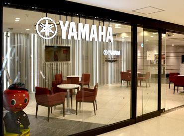 株式会社ヤマハミュージックリテイリングの画像・写真