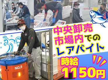 有限会社 浅澤商店の画像・写真