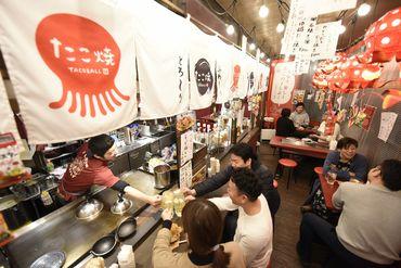 タコとハイボール 小虎小路店(※2022年1月OPEN)の画像・写真