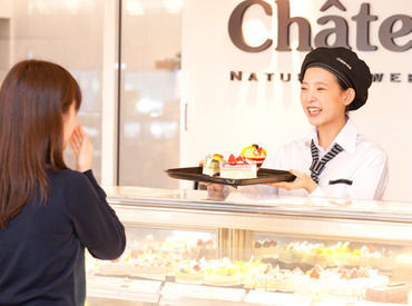 シャトレーゼ 高美台店 【シャトレーゼ一括プラン】の画像・写真