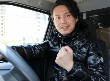 株式会社アズスタッフ ドライバー派遣事業部の画像・写真