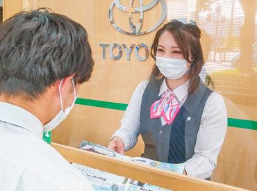 トヨタレンタカー 福山駅前店の画像・写真