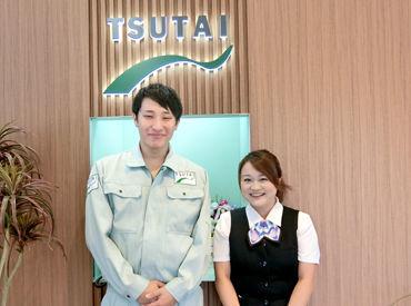 蔦井株式会社の画像・写真