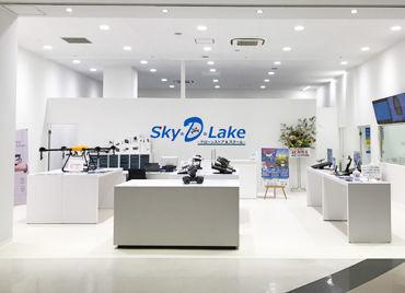 ドローンストア&スクール Sky・D・Lakeの画像・写真