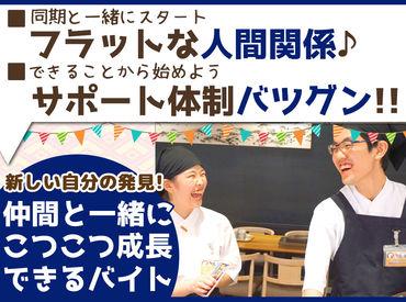 回転寿司 根室花まる キラリス函館店の画像・写真