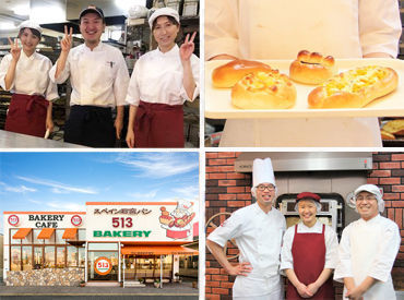 513BAKERY 三重鈴鹿店 (株式会社コイサンズ)の画像・写真