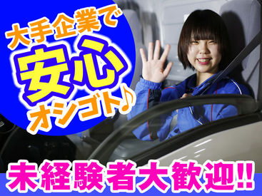 佐川急便株式会社 横浜鶴見営業所の画像・写真