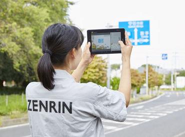 株式会社ゼンリン前橋営業所の画像・写真