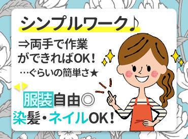 藤松商事株式会社の画像・写真