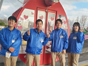 泉陽興業株式会社 愛・地球博記念公園営業所の画像・写真