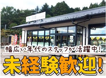 株式会社エイブル 四倉パーキング(上り線・下り線)の画像・写真