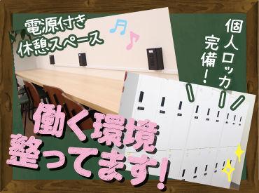 株式会社onenet 大通りオフィス 総務部の画像・写真