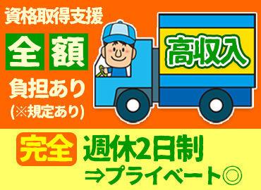 武井運輸株式会社 群馬営業所の画像・写真
