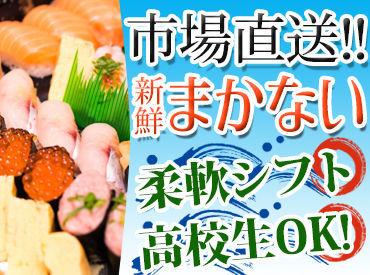回転寿司活鮮 所沢北原店の画像・写真