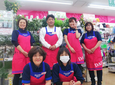 ダイソー&アオヤマ 100YEN PLAZA 中野坂上店の画像・写真
