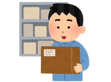 アズレイバーサービス株式会社 岡山支店 ※勤務地:兵庫県加東市社の画像・写真