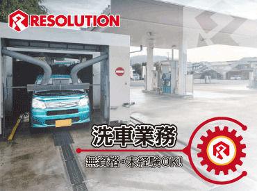株式会社レソリューション 大阪営業所[011] の画像・写真