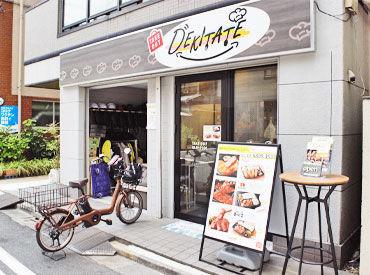 DEKITATE 三田店の画像・写真