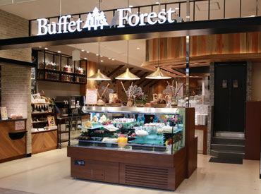 ブッフェ ザ フォレスト ららぽーと tokyo-bay店の画像・写真