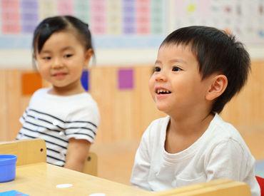 キッズアカデミー 中川教室の画像・写真