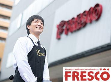 FRESCO(フレスコ) 北浜プラザ店の画像・写真