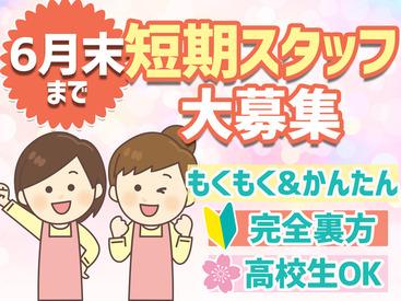 とみ川商店の画像・写真