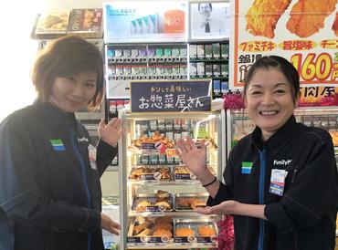 ファミリーマート岡山政津店の画像・写真