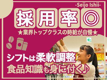 成城石井 六本木ヒルズ店の画像・写真