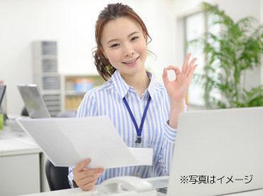 株式会社帝国データバンク 福井支店の画像・写真