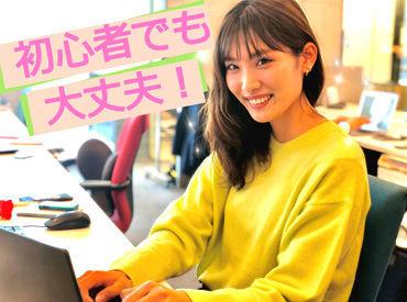 ガリバーフリマ商品開発店(事務)の画像・写真