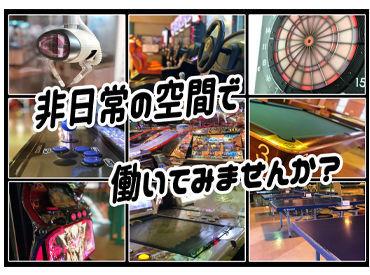 ゲームファンタジアン長久手店の画像・写真