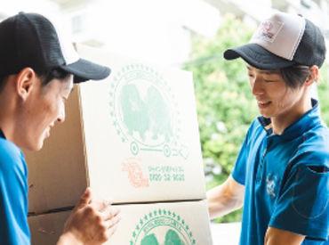 有限会社ジョイン引越ドットコム 勤務エリア:名古屋市天白区の画像・写真