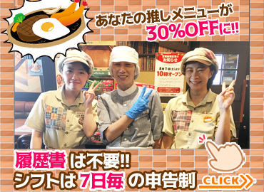びっくりドンキー大阪狭山店の画像・写真
