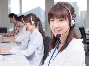 エム・ユー・コミュニケーションズ株式会社/J0033630580の画像・写真