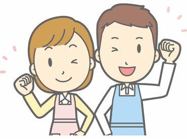 フジコー三島店の画像・写真