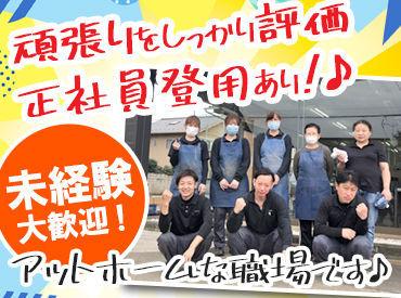 株式会社日乃出の画像・写真
