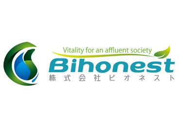 株式会社ビオネストの画像・写真