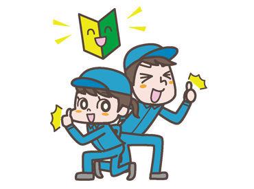 関東商事株式会社の画像・写真