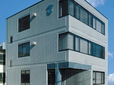 株式会社寺西電機製作所野並工場の画像・写真