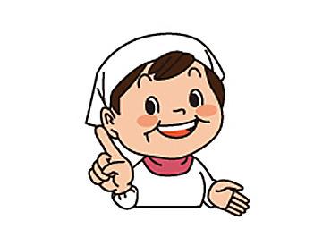 株式会社大高商事 (勤務地:岡本西小学校)の画像・写真