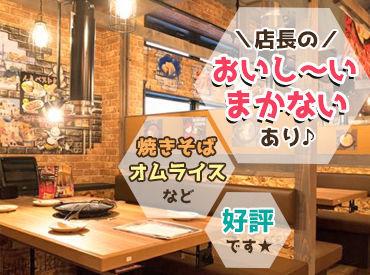 赤から 東尾道店の画像・写真