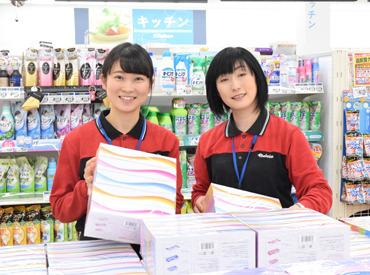 ベイシア 深谷川本店(524)の画像・写真